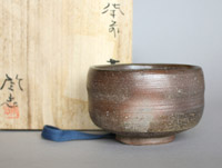 Toshi Chawan sechs alte Oefen Japan