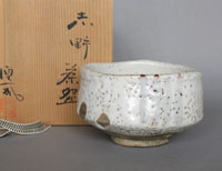 Shino Chawan Japan Teezeremonie